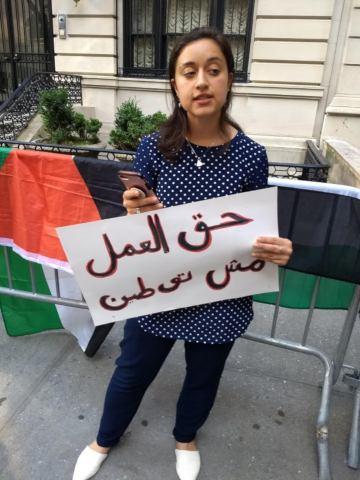 palestinesolidarity2