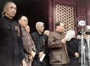 Happy 70th Anniversary People's Republic of China!