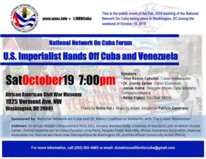 Oct. 19-20: National Network on Cuba Annual Meeting and evening public event
